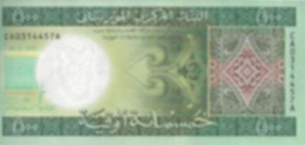 Mauritanie 500MRU 2013 CA0314457A R.jpg