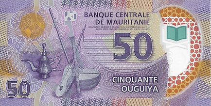Mauritanie 50MRU 2017 A0773595AB R.jpg