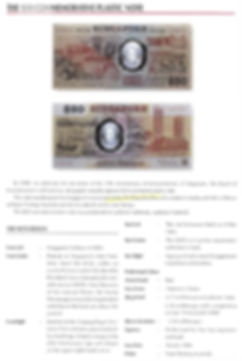 Document officiel 50$ 1990.jpg