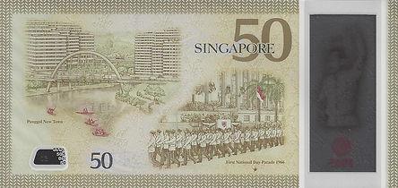 Singapour 50SGD  2015 50AP228762 V.jpg