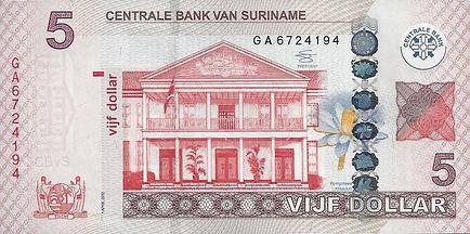 Suriname 5SRD 2012 GA6724194 R.jpg