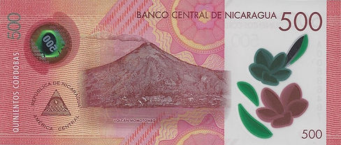 Nicaragua 500NIO 2017 A00886487 V.jpg