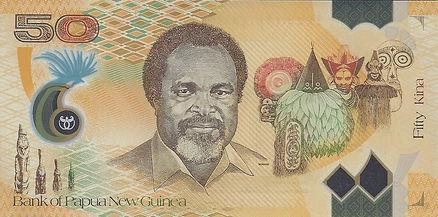 Papouasie Nouvelle Guinée 50PGK AN 12542