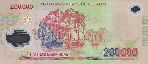 Vietnam 200000VND 2018 CN18304947 V.jpg