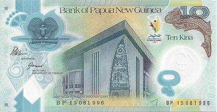 Papouasie Nouvelle Guinée 10Kina 2015