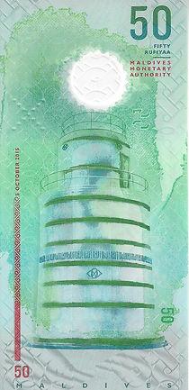 Maldives 50MVR V.jpg