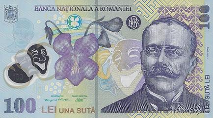 Roumanie 100LEI 2009 092A6295572 R.jpg