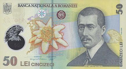 Roumanie 50LEI 2005 163D8916721 R_edited