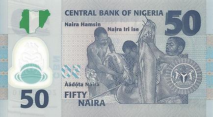 Nigeria 50NGN 2009 ZC8507610 V.jpg