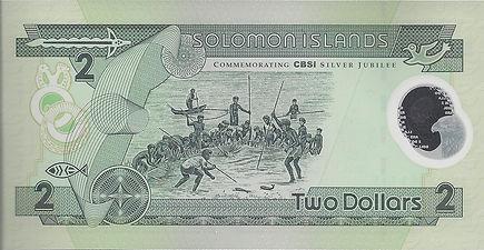 Iles Salomon 2SBD 2001 AH01099743 V.jpg