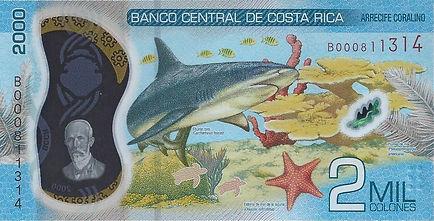 Costa Rica 2000CRC 2018 B000811314 V.jpg