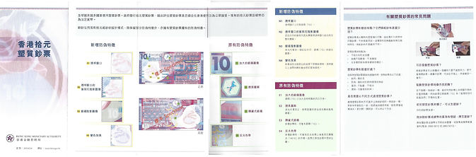Document officiel Chn.jpg