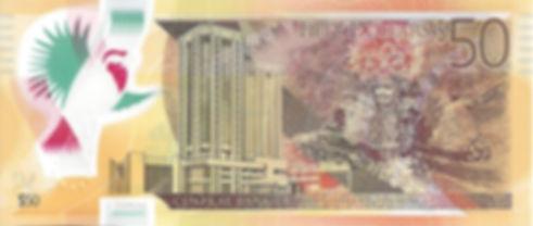 Trinidad et Tobago 50TTD 2015 CH554852 V