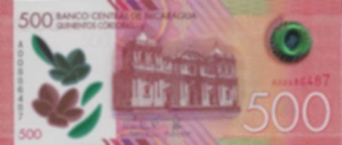 Nicaragua 500NIO 2017 A00886487 R.jpg