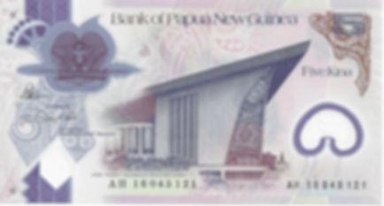 Papouasie Nouvelle Guinée 5kina 2016