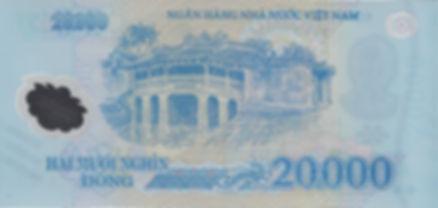 Vietnam 20000VND 2014 PI14078139 V.jpg
