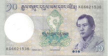 Bhoutan 10BTN 2013 K06621536 R.jpg