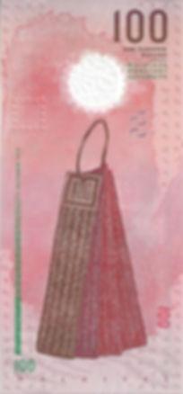 Maldives 100MVR V.jpg