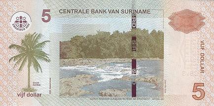 Suriname 5SRD 2012 GA6724194 V.jpg