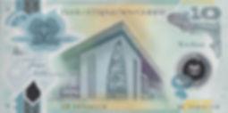 Papouasie_Nouvelle_Guinée_10PGK_AZ_13844