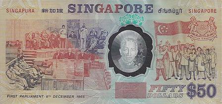 Singapour 50SGD  B 132626 V.jpg
