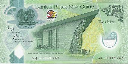 Papouasie_Nouvelle_Guinée_2PGK_2010_AQ_1
