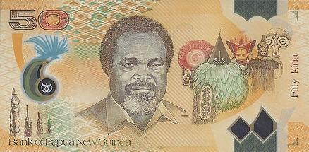 Papouasie Nouvelle Guinée 50PGK AA 10114