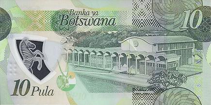Botswana 10BWP 2020 AG4371418 V.jpg