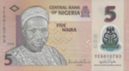 Nigeria 5NGN 2009 YE6610793 R.jpg