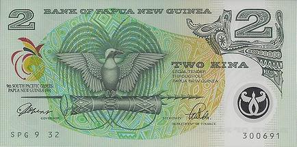 Papouasie_Nouvelle_Guinée_2PGK_1991_SPG_