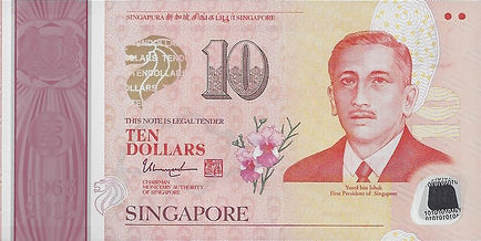 Singapour 10SGD  2015 5AK197497 R.jpg