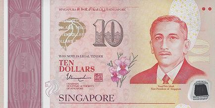 Singapour 10SGD  2015 5AE158527 R.jpg