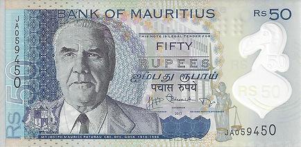 Ile Maurice 50RS 2013 JA059450 R.jpg