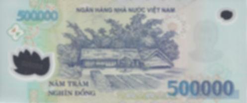 Vietnam 500000VND 2011 TS11947653 V.jpg