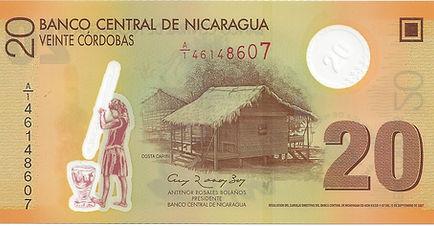 Nicaragua 20NIO 2007 A146148607 R.jpg