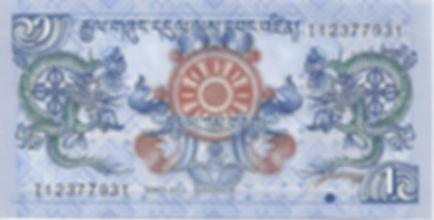 Bhoutan 1BTN 2013 I12377931 R.jpg