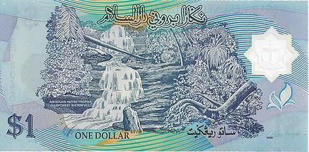 Brunei 1$ 1996 C27 120461 V.jpg