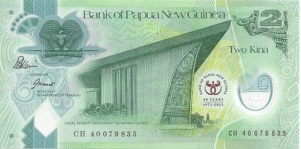 Papouasie_Nouvelle_Guinée_2PGK_2013_CH_4