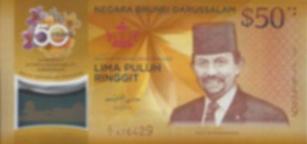 Brunei 50$ 2017 E1 676429 R.jpg