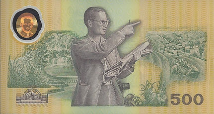 Thaïlande 500THB 1996 50H 98848 V.jpg