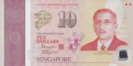 Singapour 10SGD  2015 5BQ158357 R.jpg
