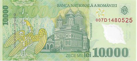 Roumanie 10000LEI 2000 007D1480525 V.jpg