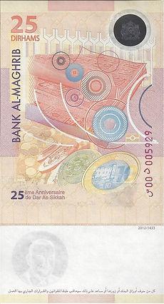 Maroc 25MAD 2012 00-005929 V.jpg