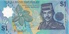Brunei 1$ 1996 C27 120461 R.jpg