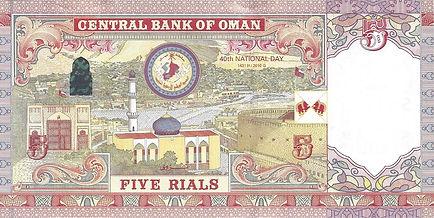 Oman 5 Rials V.jpg