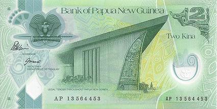 Papouasie_Nouvelle_Guinée_2PGK_2013_AP_1