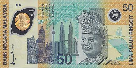 Malaisie 50MYR 1998 KL98 433807 R.jpg