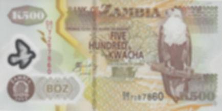 Zambie 500ZMW 2003 DA03 7287860 R.jpg