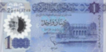 Libye 1 LED 2 12 4911749 R.jpg