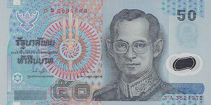 Thaïlande_50THB_1997_3A3624972_R.jpg
